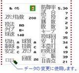 ベストプレープロ野球スペシャル アスキー ファミコン FC版