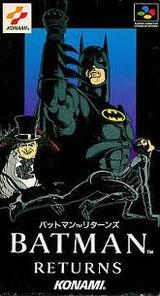 バットマンリターンズ コナミ スーパーファミコン SFC版