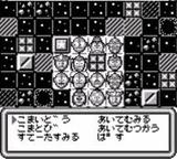 ウルトラマン倶楽部 敵怪獣ヲ発見セヨ バンダイ ゲームボーイ GB版