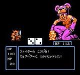 すごろクエスト テクノスジャパン ファミコン FC版