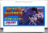 アフターバーナー サン電子 ファミコン FC版