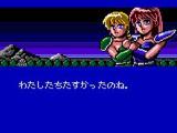 サイキックワールド セガ ゲームギア GG版