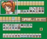 スーパーリアル麻雀 P�4カスタム ナグザット PCエンジン PCE版