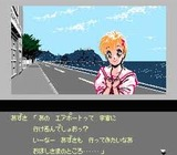 メタルスレイダー・グローリー HAL研究所 ファミコン FC版