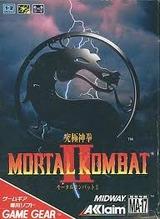 モータルコンバット2 究極神拳 アクレイムジャパン ゲームギア GG版
