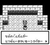 魔界村外伝 カプコン ゲームボーイ GB版
