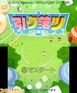 引ク落ツ 任天堂 3DS版 ダウンロード
