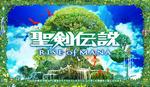 聖剣伝説 rise of mana