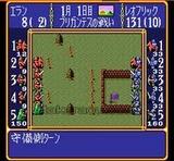 スーパーロイヤルブラッド 光栄 スーパーファミコン SFC版