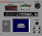 タイトーチェイスHQ タイトー PCエンジン PCE版