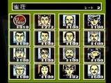 麻雀大会  光栄 ファミコン FC版