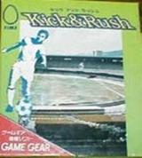 KICK&RUSH キック&ラッシュ シムス ゲームギア GG版