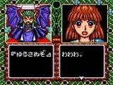 魔導物語2 アルル16才 セガ ゲームギア GG版