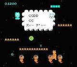 マイケルのイングリッシュ大冒険 スコーピオンソフト ファミコン FC版