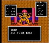 ムサシの冒険 シグマ商事 ファミコン FC版