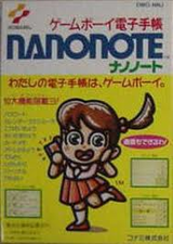 ナノノート コナミ ゲームボーイ GB版  レビュー・ゲームソフト攻略法サイト・HP・評価・評判・口コミ