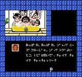 東方見文録 ナツメ ファミコン FC版