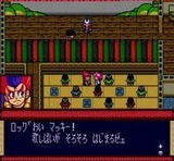カブキロックス アトラス スーパーファミコン SFC版