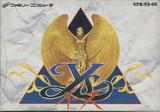 初代イース1 ビクター音楽産業 ファミコン FC版 初代YS1