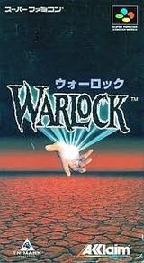 ウォーロック アクレイムジャパン スーパーファミコン SFC版