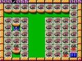 紫禁城 サン電子 ゲームギア GG版