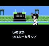 激闘スタジアム テクモ ファミコン FC版