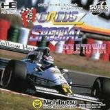 F1サーカススペシャル PCエンジン 日本物産 PCE版  レビュー・ゲームソフト攻略法サイト・HP・評価・評判・口コミ