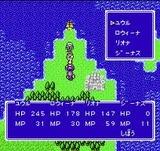 ダブルムーン伝説 メサイヤ ファミコン FC版