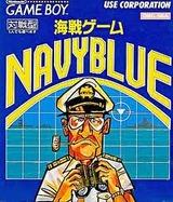 海戦ゲームネイビーブルー ユース ゲームボーイ GB版