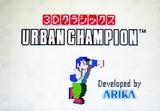 3Dクラシックス アーバンチャンピオン