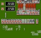 ナムコット麻雀�3 マージャン天国 ナムコ ファミコン FC版6