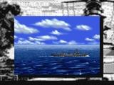 紺碧の艦隊 NECホームエレクトロニクス PC-FX版