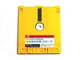 谷川浩司の将棋指南�2 詰め将棋 ポニーキャニオン ファミコン FC版