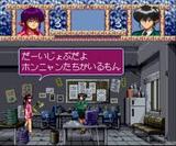 3X3EYESサザンアイズ 獣魔奉還 バンプレスト スーパーファミコン SFC版
