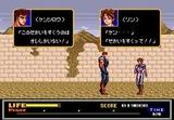 北斗の拳 新世紀末救世主伝説  セガ メガドライブ MD版