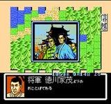 維新の嵐 光栄 ファミコン FC版