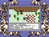 女神転生外伝 ラストバイブル2� アトラスゲームボーイ GB版 メガテン外伝2