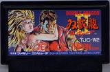 ダブルドラゴン2The Revenge 双截龍� テクノスジャパン ファミコン FC版