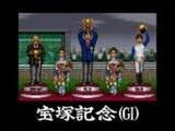 ダービースタリオン3� アスキー スーパーファミコン SFC版