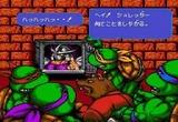 T.M.N.T. リターン オブ ザ シュレッダー コナミ メガドライブ MD版