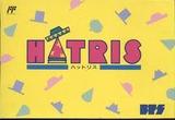 ハットリス BPS ファミコン FC版