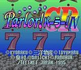 京楽・三洋・豊丸・奥村・大一・マルホン パーラー4 CR パチンコ6社 CR実機シミュレーションゲーム 日本テレネット スーパーファミコン SFC版