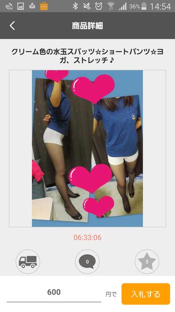 【モバオクセクシー】クリーム色の水玉スパッツ☆ショートパンツ☆ヨガ、ストレッチ♪(600円~)