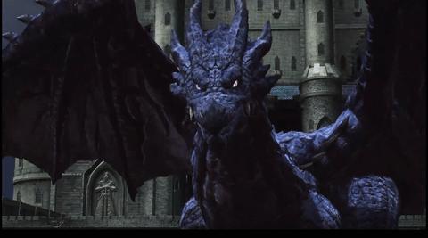 黒邪龍ドラゴンアートルム