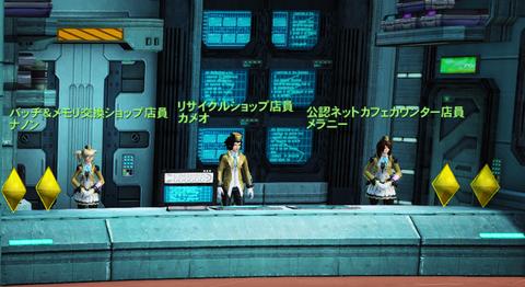 スクリーンショット (2528)