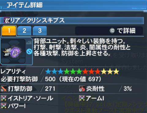 スクリーンショット (2366)