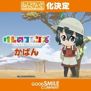 http://kemono-friendsch.com/wp-content/uploads/2017/04/C-duVkMUQAEYscq.jpg
