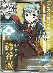 129suzuyakai