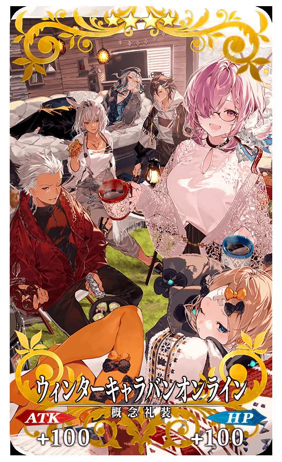 gainenreisou_01
