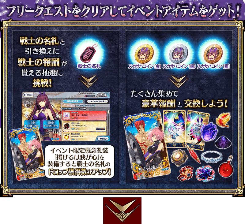 info_image_04